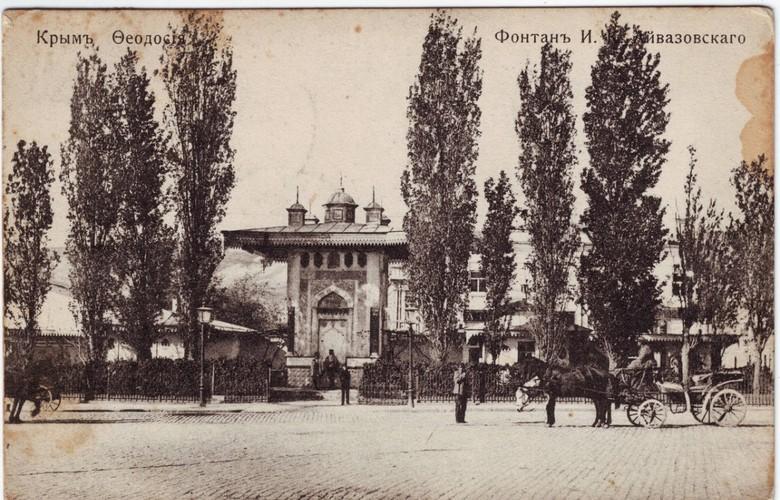 Отдых в Крыму. Айвазовского фонтан